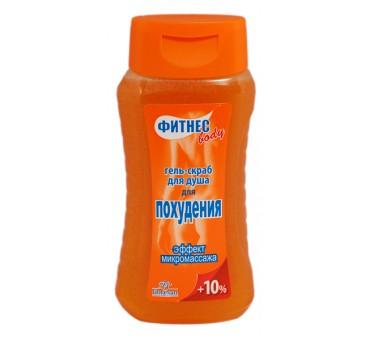 http://www.pharmamarket.ru/100-982-thickbox/fitnes-body-gel-skrab-dlya-duscha-dlya-pohudeniya-effekt-mikromassazha-250ml-f-53.jpg