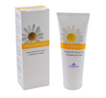 http://www.pharmamarket.ru/187-224-thickbox/uspokaivayushiy-glicerinovyy-krem-dlya-ruk-s-ekstraktom-romaschki-75ml.jpg