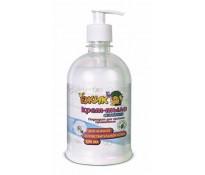 Крем-мыло для детей сенситив.