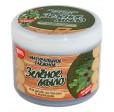 Натуральное таежное зеленое мыло для бани и душа, 450г (Ф-38)