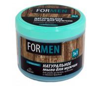 Натуральное мыло для мужчин для ухода за телом и волосами и мягкого бритья «3 в 1», 450г (Ф-40)
