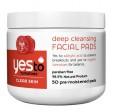 Yes To Томатные Диски для Глубокого Очищения Clear Skin Deep Cleansing Facial Pads.