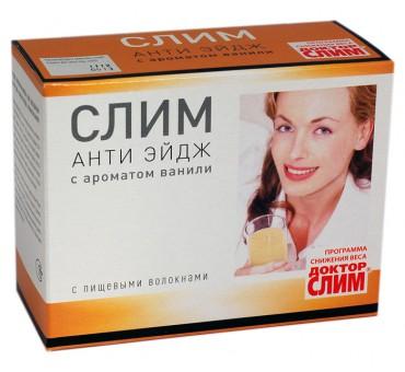 http://www.pharmamarket.ru/453-1257-thickbox/slim-anti-eydzh-kokteyl-dlya-pohudeniya-vanil-300g.jpg