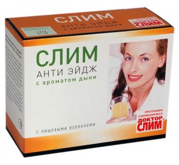 http://www.pharmamarket.ru/454-1259-thickbox/slim-anti-eydzh-kokteyl-dlya-pohudeniya-dynya-300g.jpg