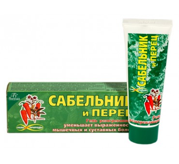 http://www.pharmamarket.ru/468-1011-thickbox/gel-razogrevayushiy-sabelnik-i-perec-75ml-f-195.jpg
