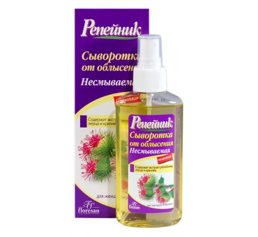 http://www.pharmamarket.ru/473-1016-thickbox/syvorotka-ot-oblyseniya-repeynik-100ml-f-84.jpg