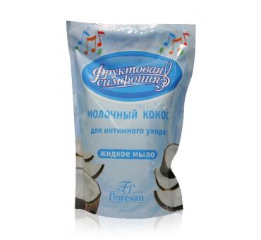 http://www.pharmamarket.ru/486-545-thickbox/fruktovaya-simfoniya-zhidkoe-mylo-dlya-intimnogo-uhoda-molochnyy-kokos-smennyy-blok-400ml-f-296r.jpg