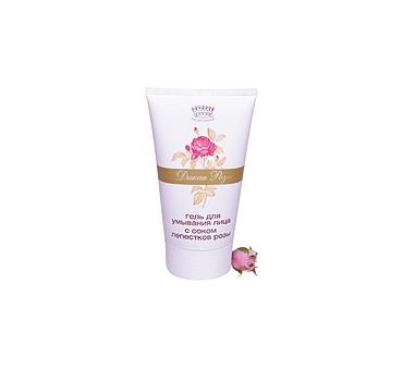 http://www.pharmamarket.ru/497-557-thickbox/dikaya-roza-gel-dlya-umyvaniya-150ml.jpg