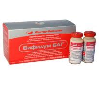 Бифидум БАГ - жидкий концентрат бифидобактерий, 10 флак по 10 мл