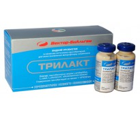 Трилакт - жидкий концентрат лактобактерий.