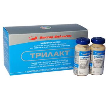 http://www.pharmamarket.ru/509-569-thickbox/trilakt-zhidkiy-koncentrat-laktobakteriy-10-flak-po-10-ml.jpg