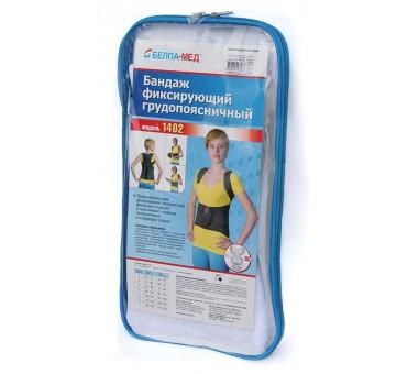 http://www.pharmamarket.ru/511-571-thickbox/bandazh-fiksiruyushiy-grudo-poyasnichnyy-model-1402-.jpg