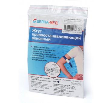 http://www.pharmamarket.ru/514-578-thickbox/zhgut-krovoostanavlivayushy-venoznyy.jpg