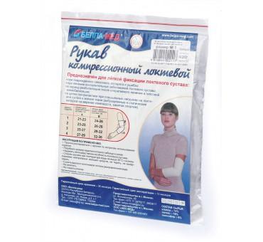 http://www.pharmamarket.ru/515-580-thickbox/rukav-kompressionnyy-loktevoy.jpg