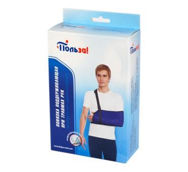 http://www.pharmamarket.ru/517-1100-thickbox/povyazka-podderzhivayushaya-pri-travmah-ruk.jpg