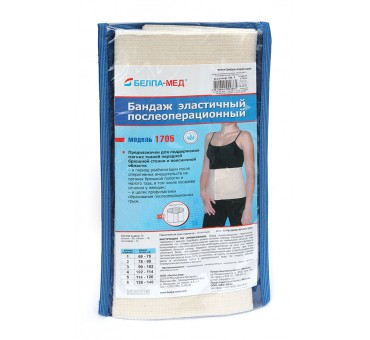 http://www.pharmamarket.ru/519-589-thickbox/bandazh-elastichnyy-posleoperacionnyy-model-1705-.jpg