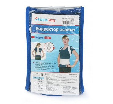 http://www.pharmamarket.ru/520-592-thickbox/korrektor-osanki-model-0506.jpg