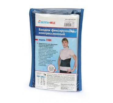 http://www.pharmamarket.ru/522-599-thickbox/bandazh-fiksiruyushiy-kompressionnyy-model-1104-.jpg