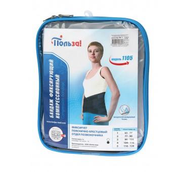 http://www.pharmamarket.ru/530-621-thickbox/bandazh-fiksiruyushiy-kompressionnyy-model-1105.jpg