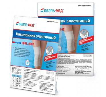 http://www.pharmamarket.ru/533-634-thickbox/nakolennik-medicinskiy-elastichnyy-teplosberegayushiy-model-0802.jpg