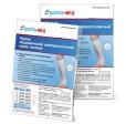 Чулок медицинский компрессионный ниже колена