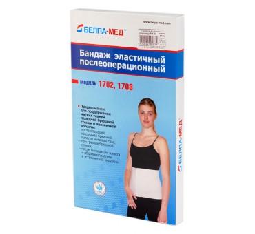 http://www.pharmamarket.ru/537-1055-thickbox/bandazh-elastichnyy-posleoperacionnyy-model-1703-.jpg