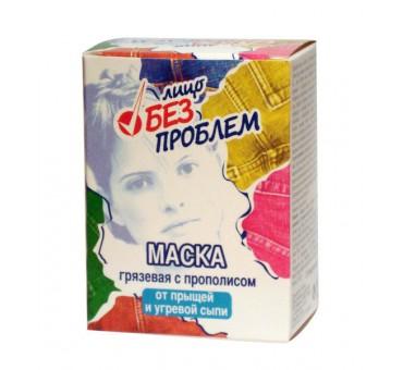 http://www.pharmamarket.ru/57-81-thickbox/lico-bez-problem-maska-gryazevaya-s-propolisom-ot-pryshey-i-ugrevoy-sypi-10h5g-f-60.jpg