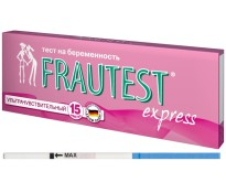 Тест на определение беременности FRAUTEST express тест-полоска 1 шт.
