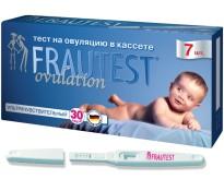 Тест на определение овуляции FRAUTEST в кассете струйный 7 шт.