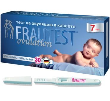 http://www.pharmamarket.ru/595-719-thickbox/test-na-opredelenie-ovulyacii-frautest-v-kassete-struynyy-7-scht.jpg