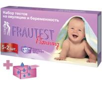 Тест на определение овуляции и беременности FRAUTEST Planning  тест-полоска (5 шт. + 2 шт.)