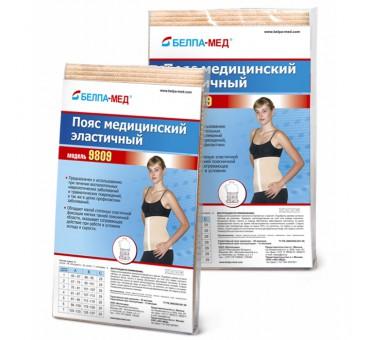 http://www.pharmamarket.ru/597-721-thickbox/poyas-medicinskiy-elastichnyy-model-9809.jpg