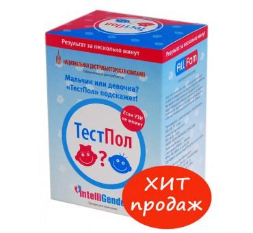 http://www.pharmamarket.ru/619-1152-thickbox/testpol-test-po-opredeleniyu-pola-budushego-rebenka.jpg