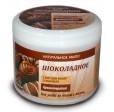 Шоколадное мыло с маслом какао и миндаля, 450мл (Ф-43)