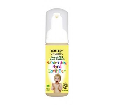 http://www.pharmamarket.ru/702-880-thickbox/bentley-organic-ochistitel-dlya-ruk-materi-i-rebenka-50ml.jpg