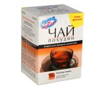 Худеем за неделю Чай Похудин жиросжигающий комплекс Черный чай, 30х2г