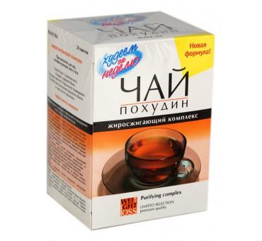 http://www.pharmamarket.ru/714-893-thickbox/hudeem-za-nedelyu-chay-pohudin-zhiroszhigayushiy-kompleks-chernyy-chay-30h2g.jpg