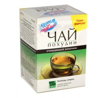 http://www.pharmamarket.ru/715-894-thickbox/hudeem-za-nedelyu-chay-pohudin-ochishayushiy-kompleks-zelenyy-chay-30h2g.jpg