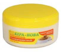 КЕРА-НОВА Кондиционер для волос солнцезащитный, 250мл (Ф-222)