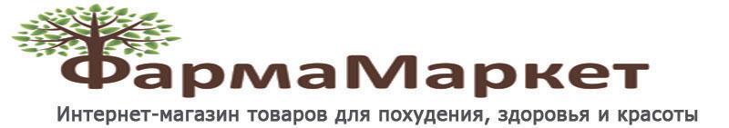ФармаМаркет